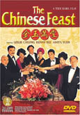 Click here to purchase The Chinese Feast